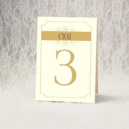 Золотистые номерки для столов (арт. TN-5453) | Номерки на столы, купить в Киеве